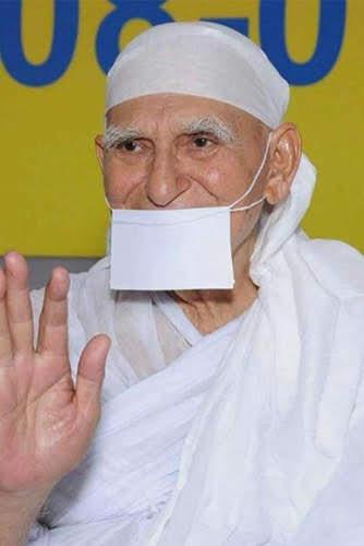 Shri Sumati Prakashji Ma'sahab