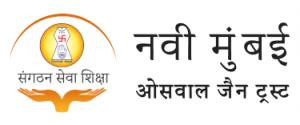 नवी मुंबई ओसवाल जैन ट्रस्ट