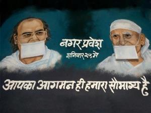 Navi_Mumbai_Chaturmas_2019_Shri_Sumati_Prakashji_&_Shri_Vishal_Muniji_Masahab_rangoli_m